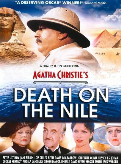 Смерть на Ниле / Death on the Nile